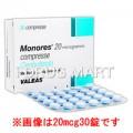 モノレス(喘息治療)